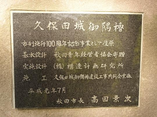 0412-02.jpg