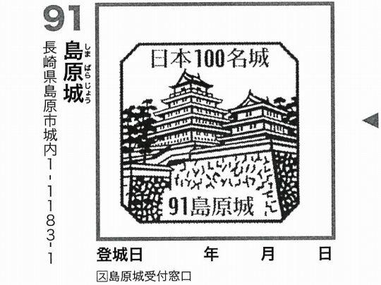 1136-03.jpg