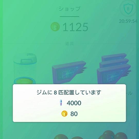 1163-01.jpg