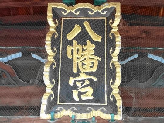 1209-05.jpg