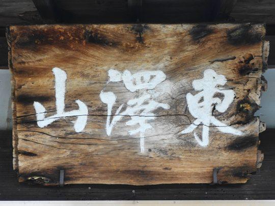 1217-03.jpg
