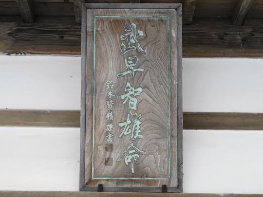 1293-07.jpg