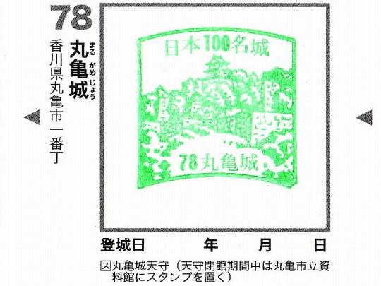 554-06.jpg
