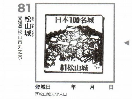 0574-02.jpg