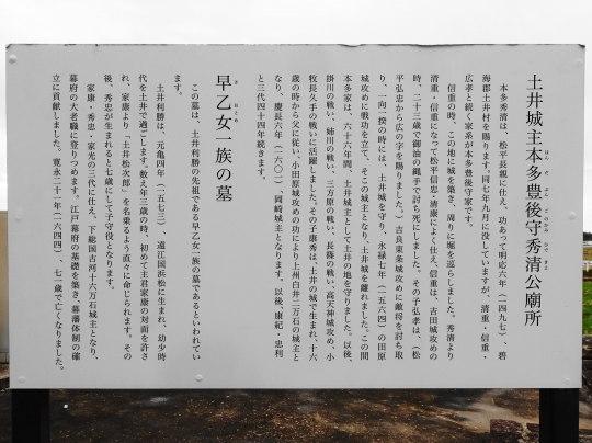 1013-02.jpg