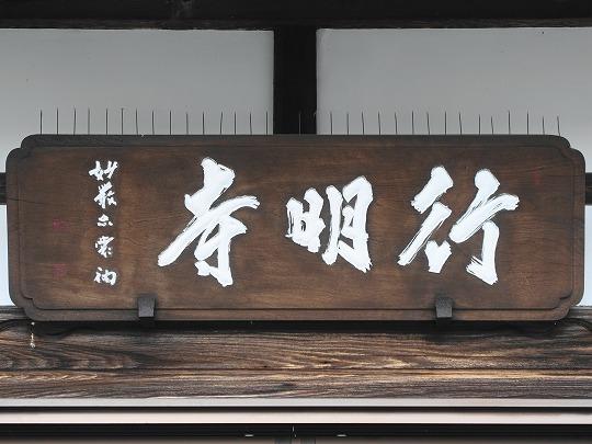1398-03.jpg